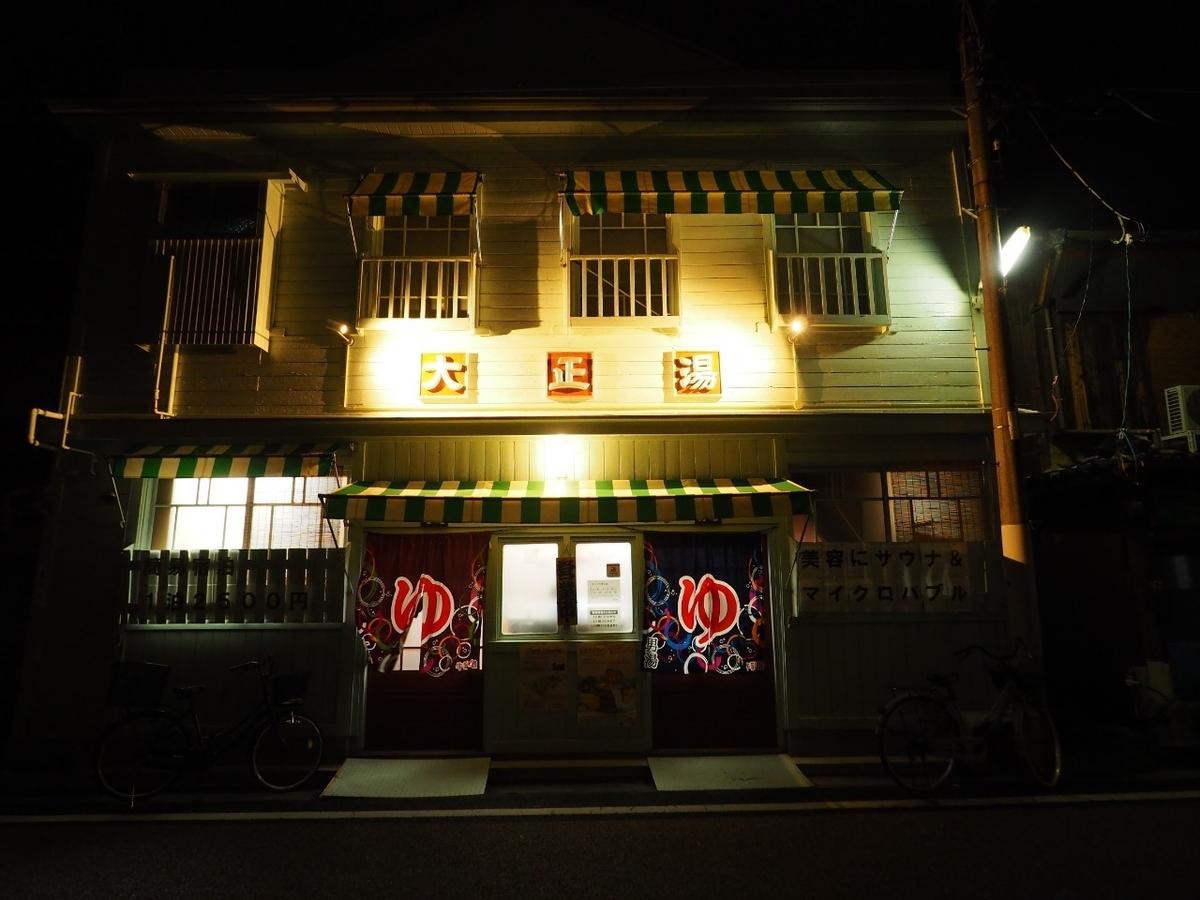 f:id:kikuchidesu:20200330230512j:plain