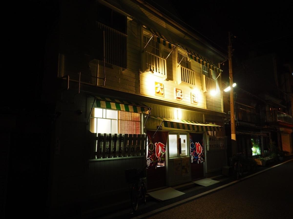f:id:kikuchidesu:20200330230643j:plain