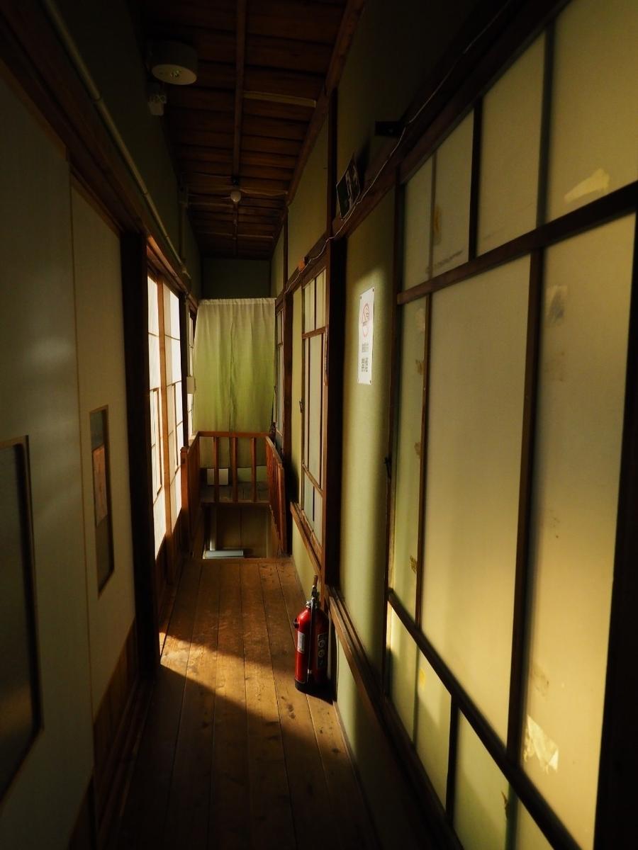 f:id:kikuchidesu:20200330234103j:plain