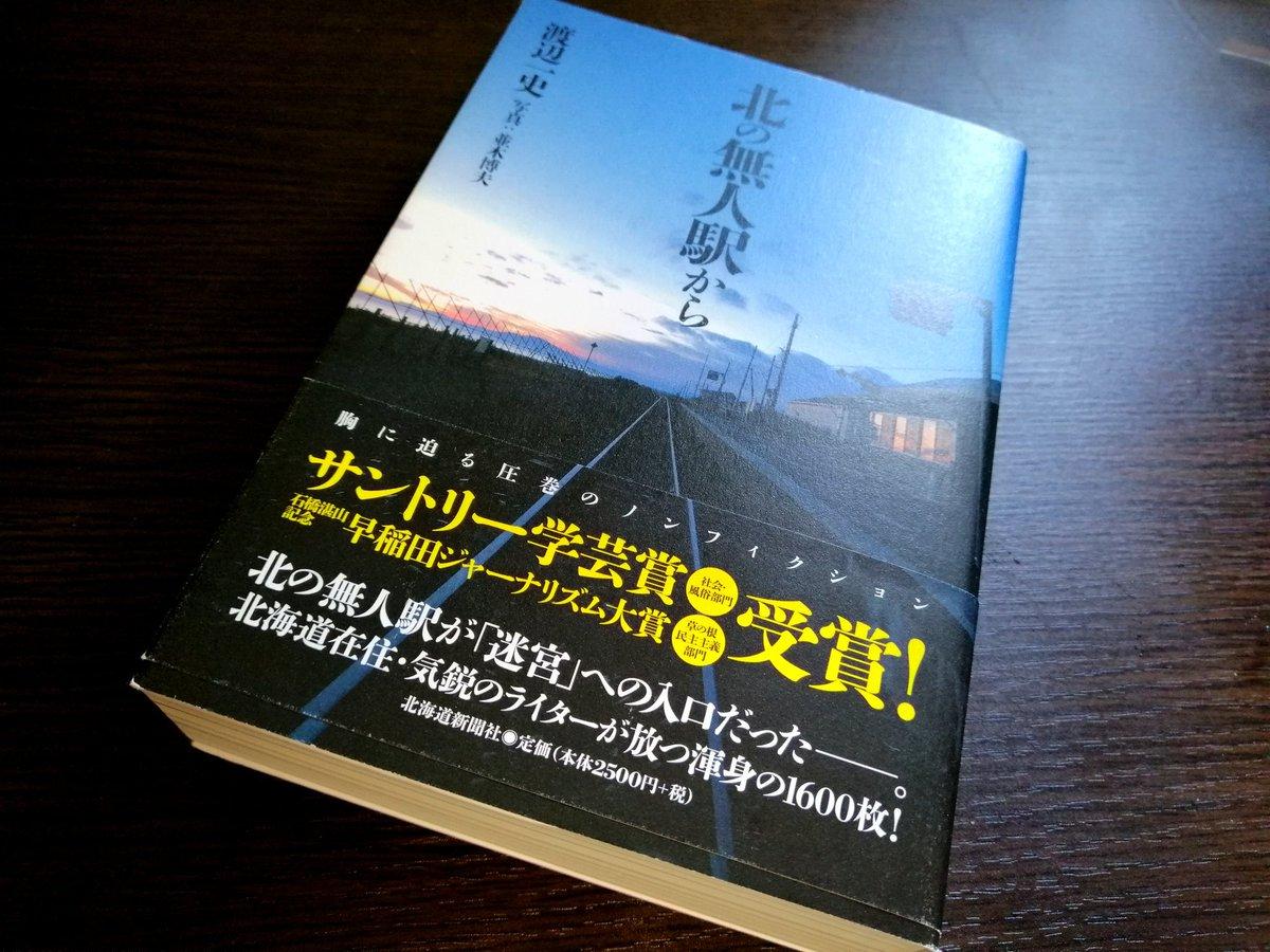 f:id:kikuchidesu:20200410144453j:plain