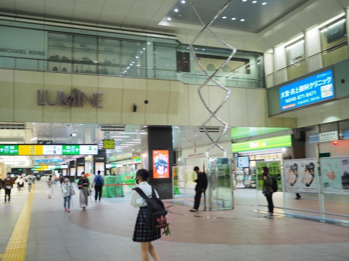 f:id:kikuchidesu:20200926194713j:plain