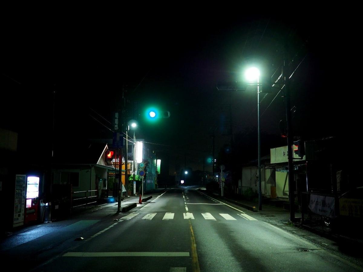 f:id:kikuchidesu:20200926200148j:plain