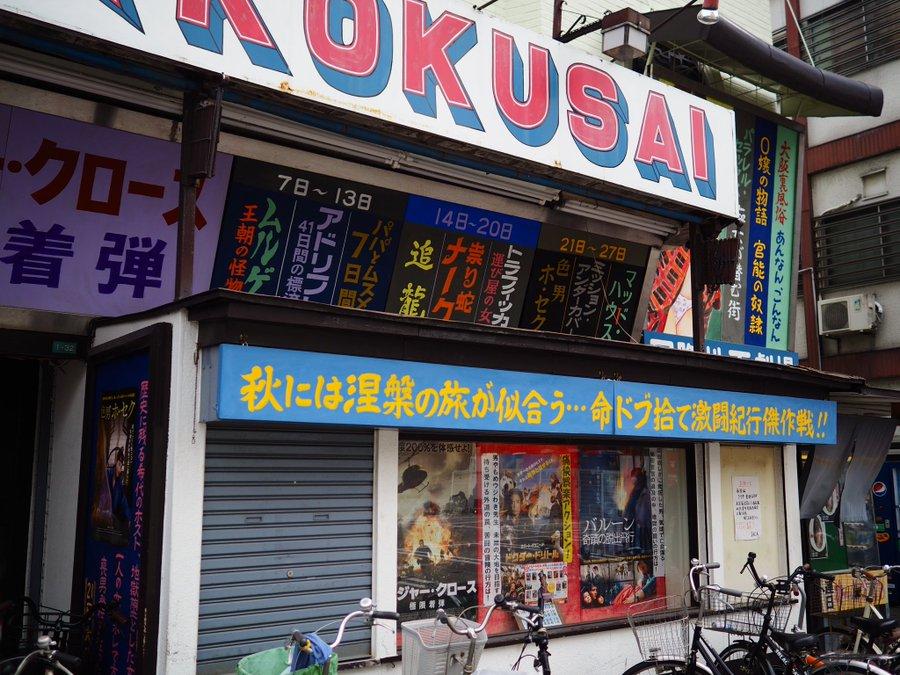 f:id:kikuchidesu:20201008002913j:plain
