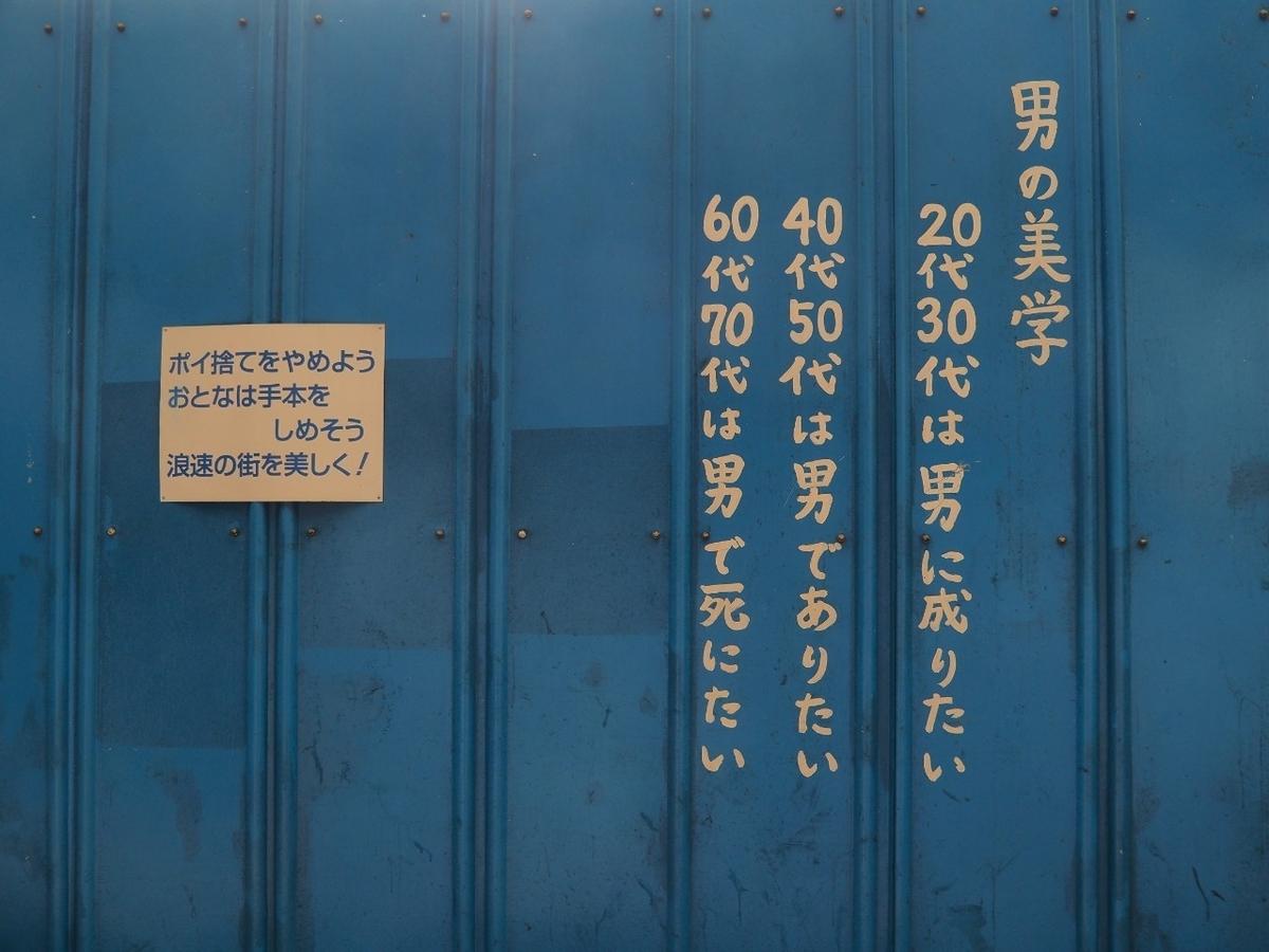 f:id:kikuchidesu:20201009171732j:plain