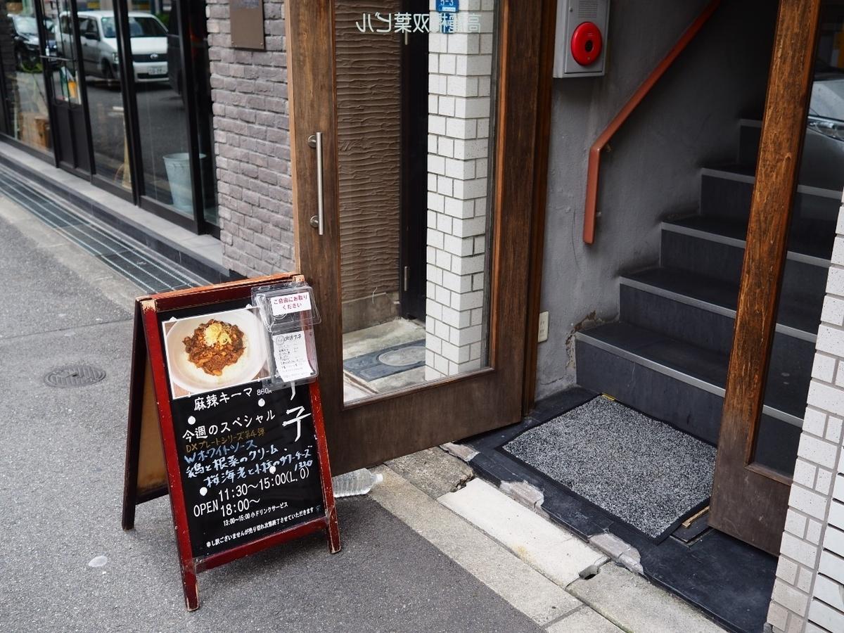 f:id:kikuchidesu:20201009203730j:plain