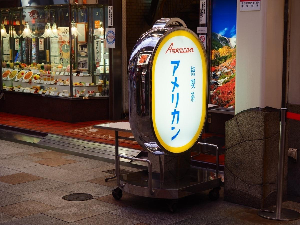 f:id:kikuchidesu:20201010183755j:plain