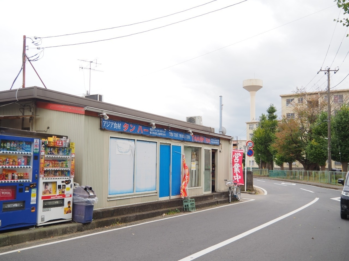f:id:kikuchidesu:20201108220613j:plain