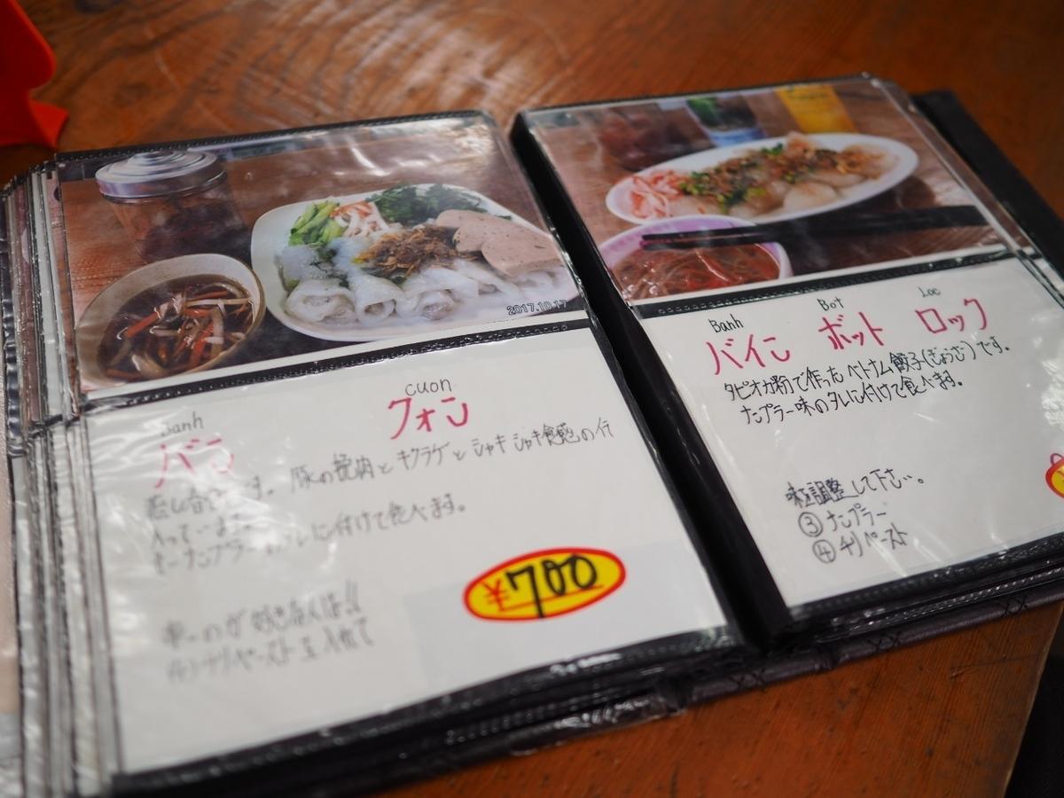 f:id:kikuchidesu:20201108221336j:plain