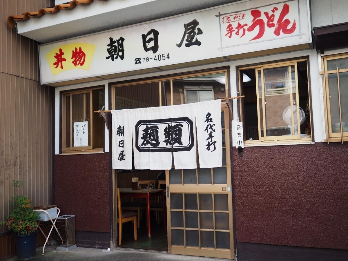 f:id:kikuchidesu:20201124004654j:plain
