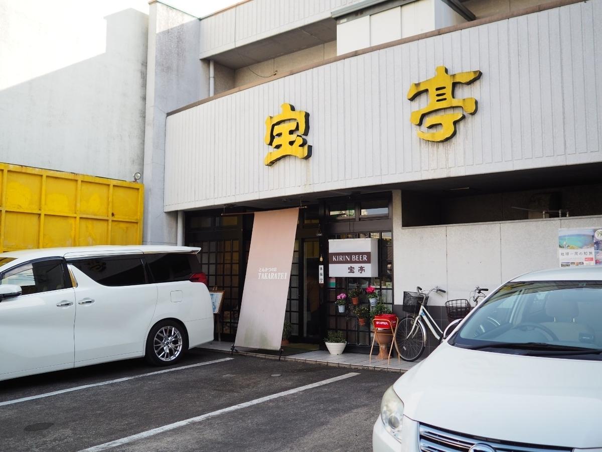 f:id:kikuchidesu:20201124004749j:plain
