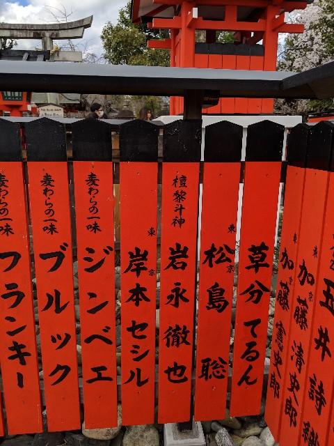 f:id:kikuchinoseida:20190407193417j:image