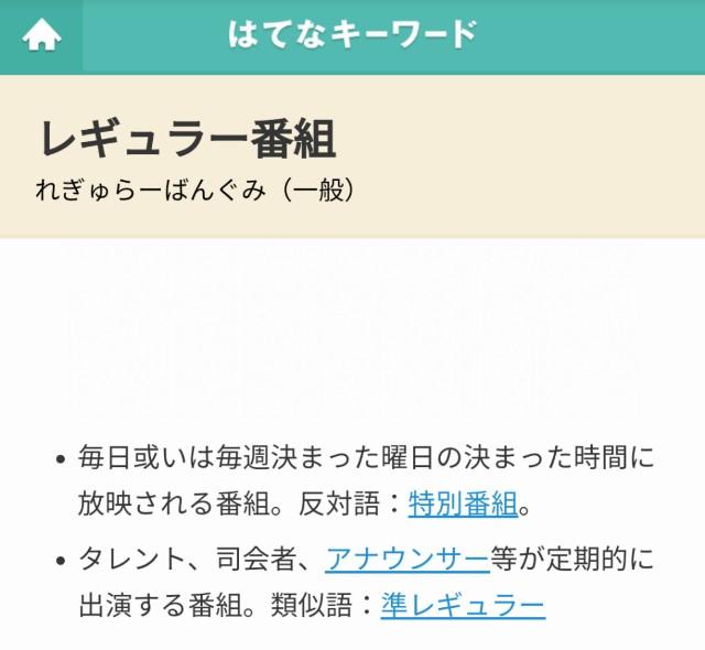 f:id:kikuchinoseida:20190428014350j:image