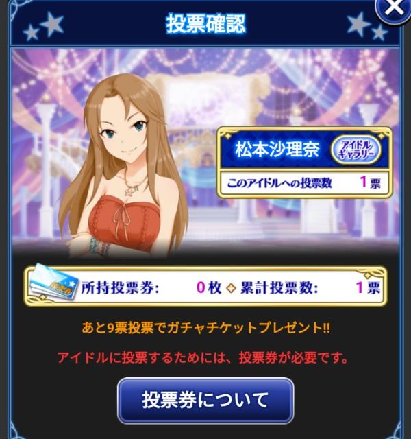 f:id:kikuchinoseida:20190430152713j:image