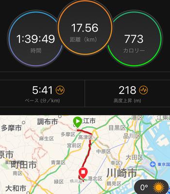 20180106新横浜往路