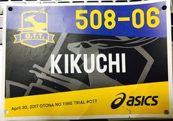 2017OTT5000ゼッケン