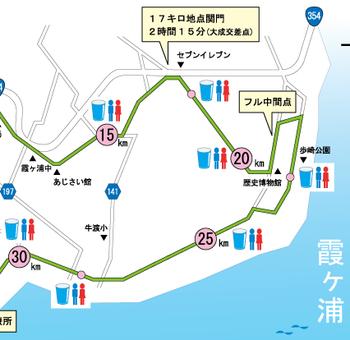 かすみがうらmap_right