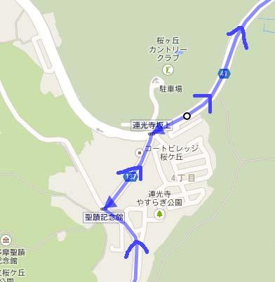 連光寺02川崎街道