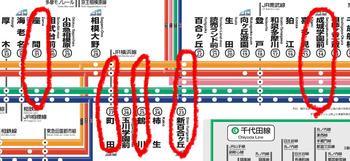 20170809小田急