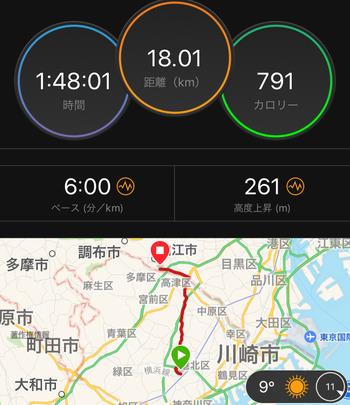 20180106新横浜復路