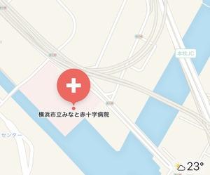 みなと赤十字病院