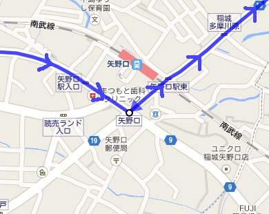 連光寺04矢野口