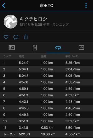 20170615_jog