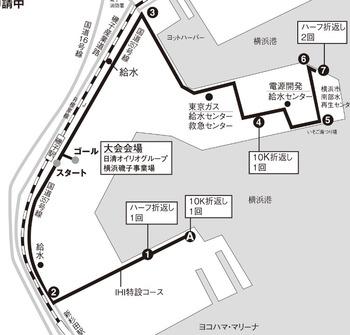 神奈川マラソンコースマップ