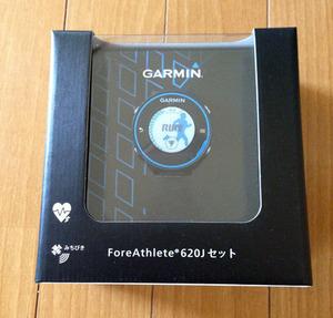 garminbox
