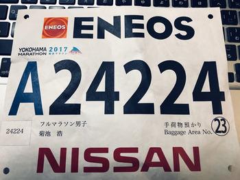 横浜マラソンゼッケン