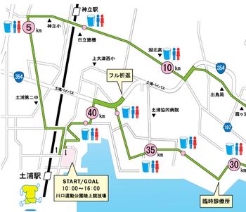かすみがうらmap_left