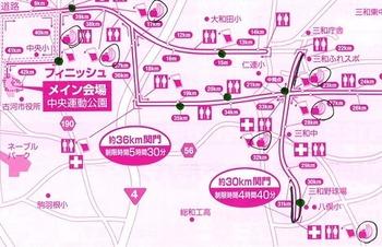 30-地図