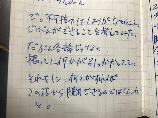 f:id:kikuchiroshi:20200327221052j:image