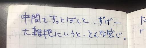 f:id:kikuchiroshi:20200327221115j:image
