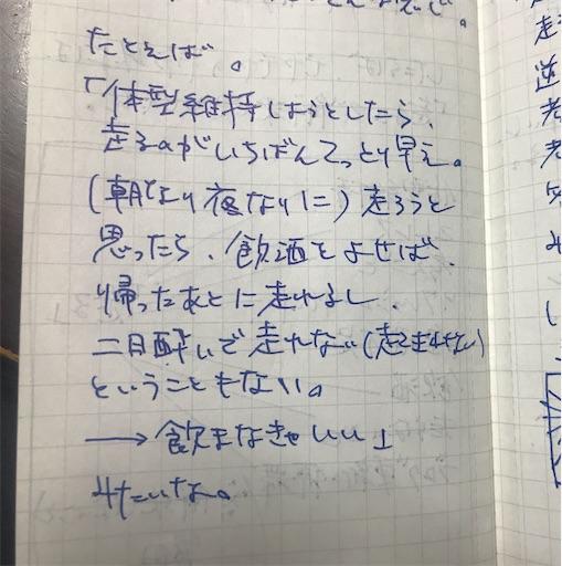 f:id:kikuchiroshi:20200327221130j:image