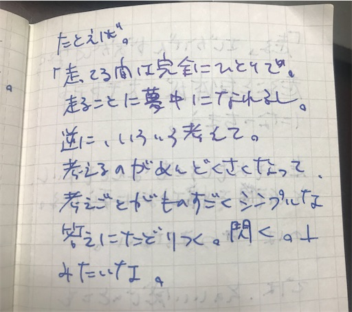 f:id:kikuchiroshi:20200327221143j:image