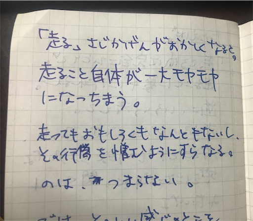 f:id:kikuchiroshi:20200327221213j:image