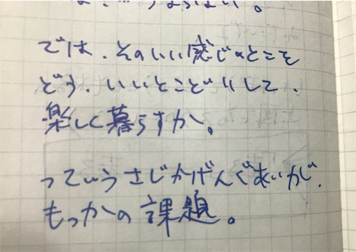 f:id:kikuchiroshi:20200327221225j:image
