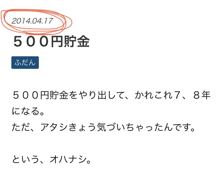 f:id:kikuchiroshi:20200416144839j:plain