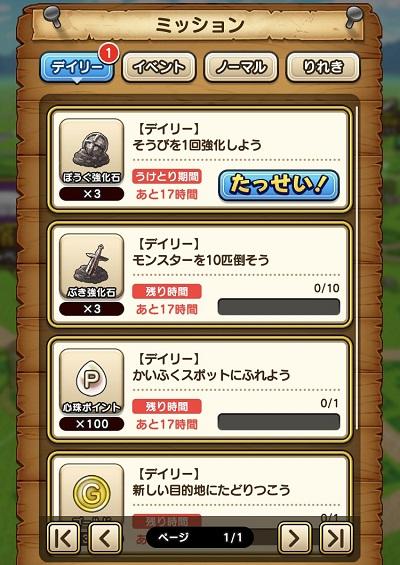 f:id:kikuchiroshi:20200417135633j:plain