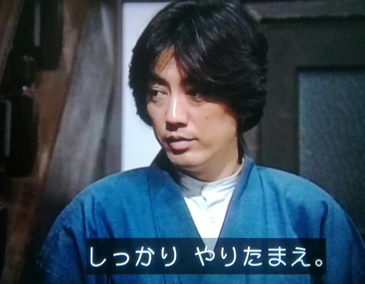 f:id:kikuchiroshi:20200513212628j:plain