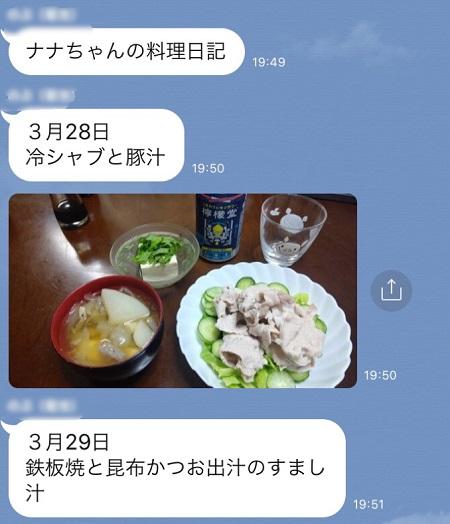 f:id:kikuchiroshi:20200519163412j:plain