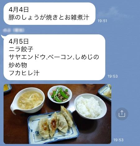 f:id:kikuchiroshi:20200519163425j:plain