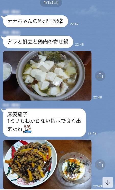f:id:kikuchiroshi:20200519163434j:plain