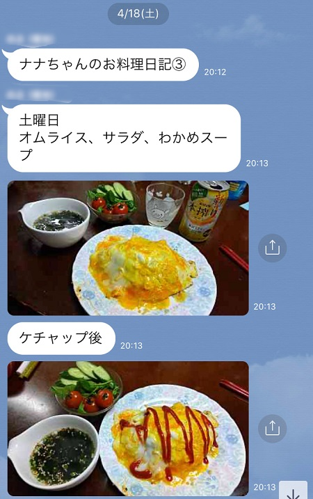 f:id:kikuchiroshi:20200519163444j:plain