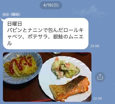 f:id:kikuchiroshi:20200519163453j:plain