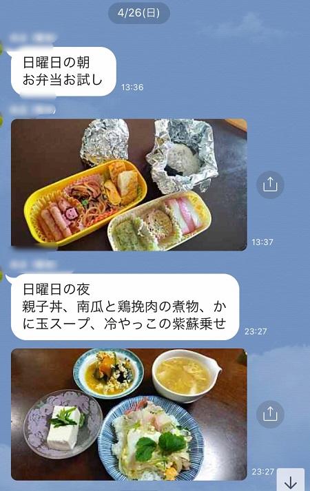 f:id:kikuchiroshi:20200519163510j:plain