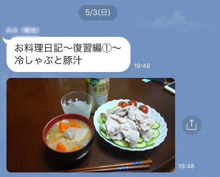 f:id:kikuchiroshi:20200519163527j:plain