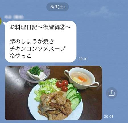 f:id:kikuchiroshi:20200519163552j:plain