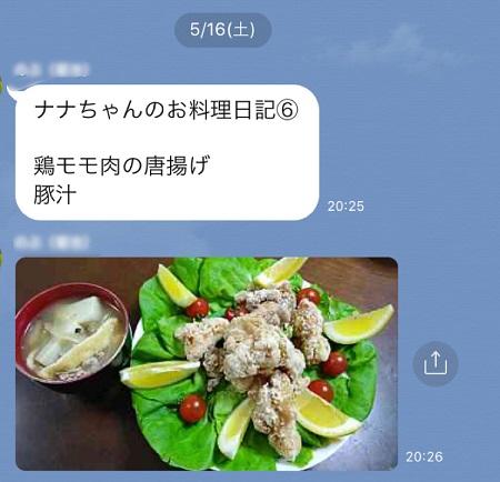 f:id:kikuchiroshi:20200519163607j:plain