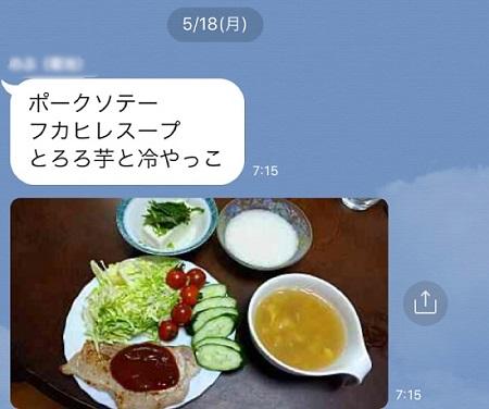 f:id:kikuchiroshi:20200521142953j:plain